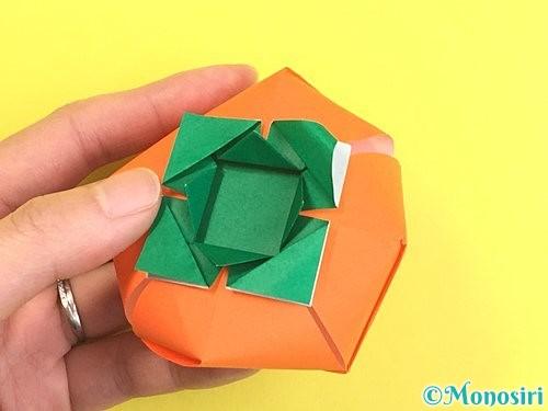 折り紙で立体的な柿の折り方手順66