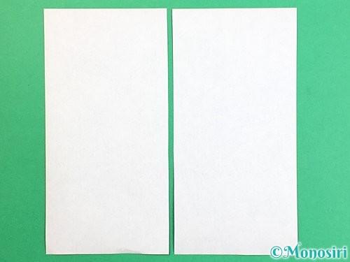 折り紙でぶどうの折り方手順3