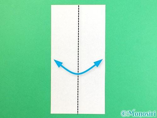 折り紙でぶどうの折り方手順4