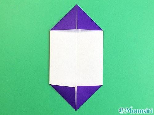 折り紙でぶどうの折り方手順7