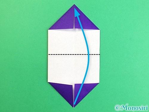 折り紙でぶどうの折り方手順8