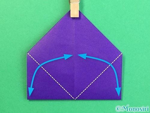折り紙でぶどうの折り方手順10
