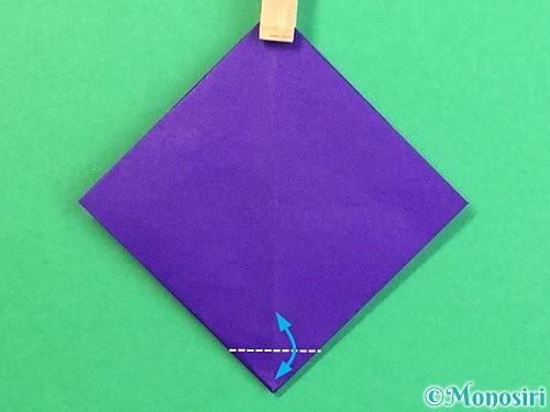 折り紙でぶどうの折り方手順15