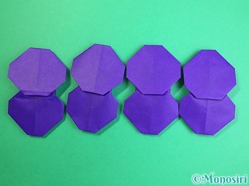 折り紙でぶどうの折り方手順29