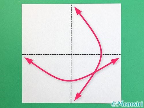 折り紙でぶどうの折り方手順1