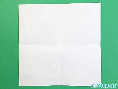 折り紙でぶどうの折り方手順2