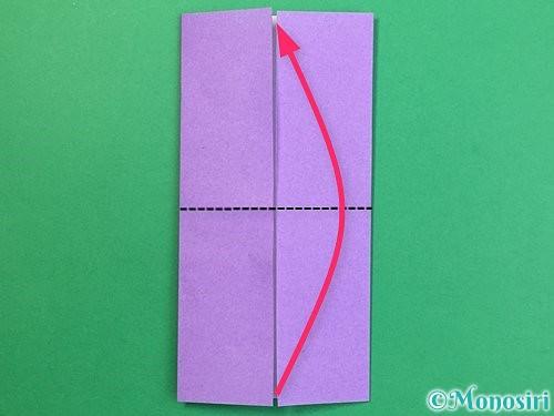 折り紙でぶどうの折り方手順5