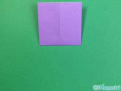折り紙でぶどうの折り方手順6