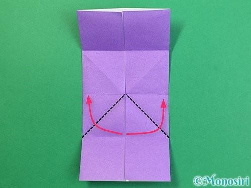 折り紙でぶどうの折り方手順13