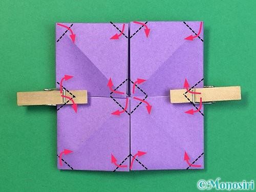 折り紙でぶどうの折り方手順24
