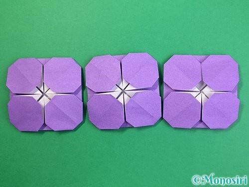 折り紙でぶどうの折り方手順26