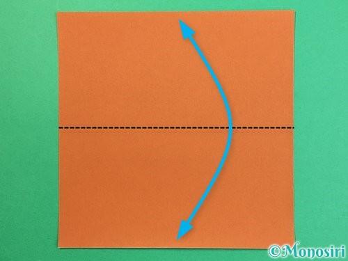 折り紙でぶどうの折り方手順27