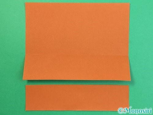 折り紙でぶどうの折り方手順31