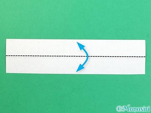 折り紙でぶどうの折り方手順32