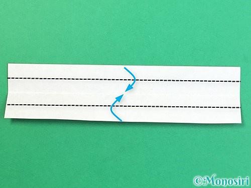 折り紙でぶどうの折り方手順34