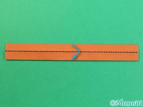 折り紙でぶどうの折り方手順36