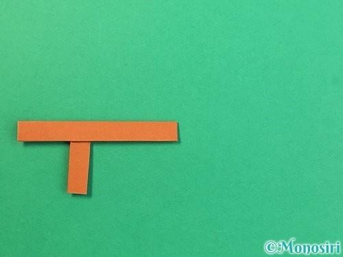 折り紙でぶどうの折り方手順42