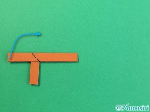 折り紙でぶどうの折り方手順43