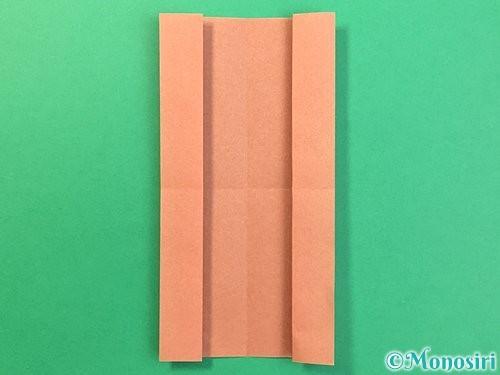 折り紙できのこの折り方手順6