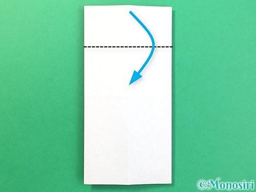 折り紙できのこの折り方手順8