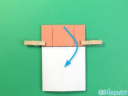 折り紙できのこの折り方手順10