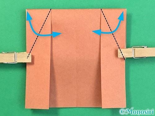 折り紙できのこの折り方手順13