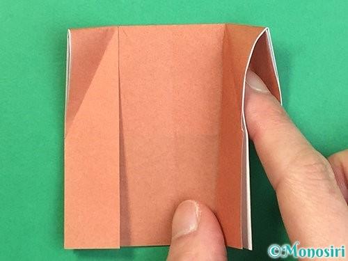 折り紙できのこの折り方手順16