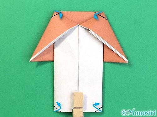 折り紙できのこの折り方手順21