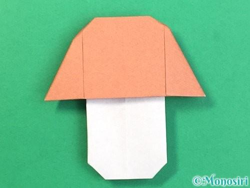 折り紙できのこの折り方手順23