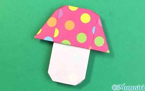 折り紙で折ったきのこ