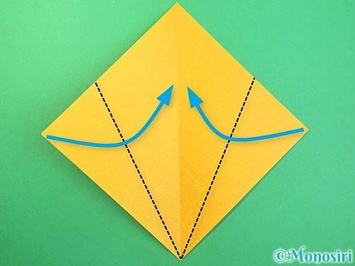 折り紙できのこの折り方手順3