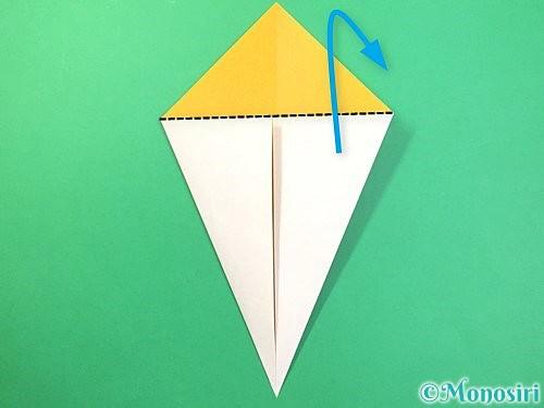 折り紙できのこの折り方手順5