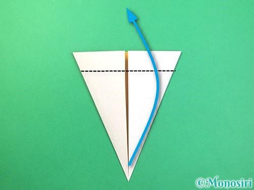 折り紙できのこの折り方手順7
