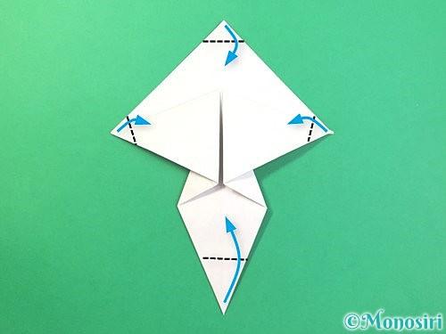 折り紙できのこの折り方手順17