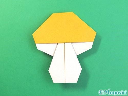 折り紙できのこの折り方手順19