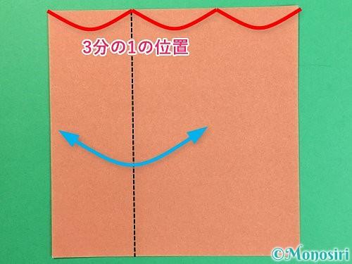 折り紙でまつたけの折り方手順1