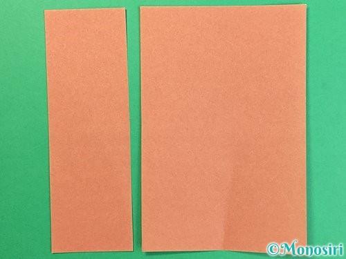 折り紙でまつたけの折り方手順3