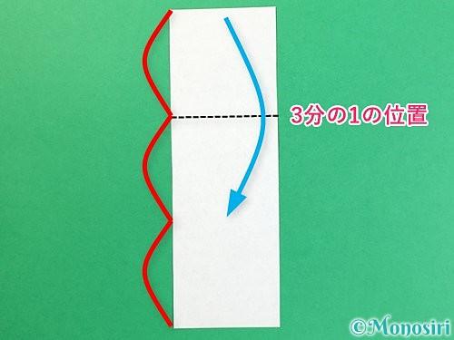折り紙でまつたけの折り方手順4