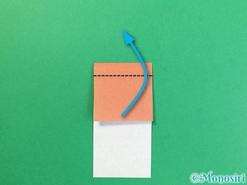 折り紙でまつたけの折り方手順6