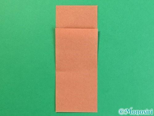 折り紙でまつたけの折り方手順8