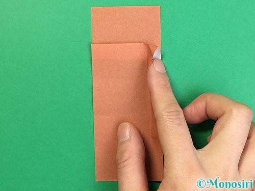 折り紙でまつたけの折り方手順10