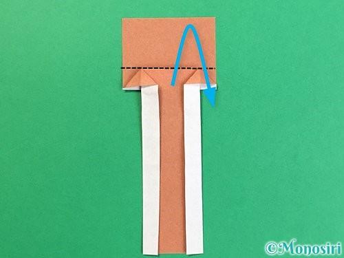 折り紙でまつたけの折り方手順14