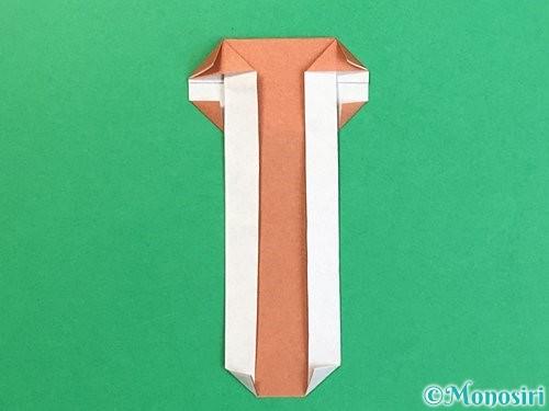 折り紙でまつたけの折り方手順17