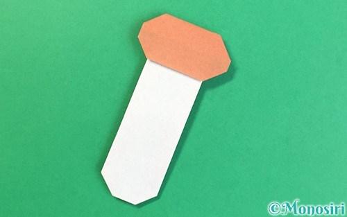 折り紙で折ったまつたけ