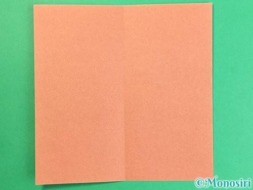 折り紙でまつたけの折り方手順2