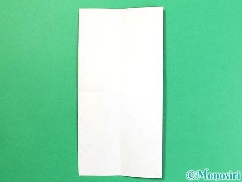 折り紙でまつたけの折り方手順5