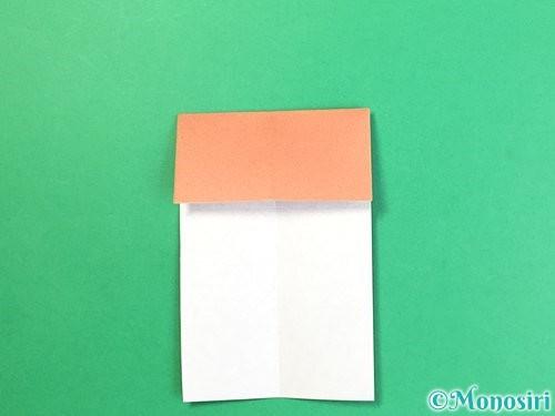 折り紙でまつたけの折り方手順7