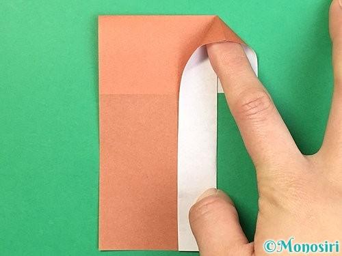 折り紙でまつたけの折り方手順11