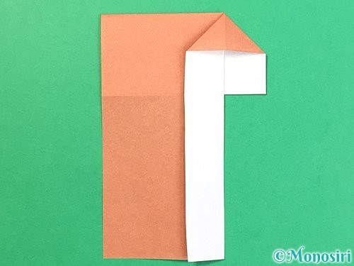 折り紙でまつたけの折り方手順12
