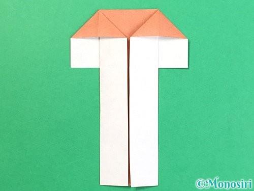 折り紙でまつたけの折り方手順13